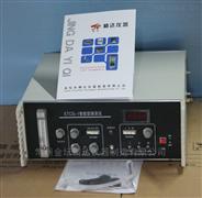 智能測汞儀應用