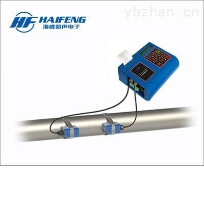 帶打印機超聲波流量計 便攜式超聲波流量計 DN15-DN100