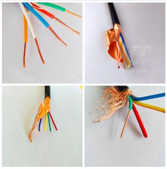现货KVVP 8*1.5 9*1.0铜芯控制电缆