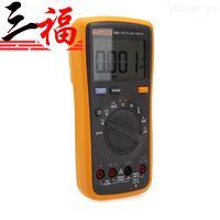 Fluke 15B+全自動高精度多功能數字萬用表