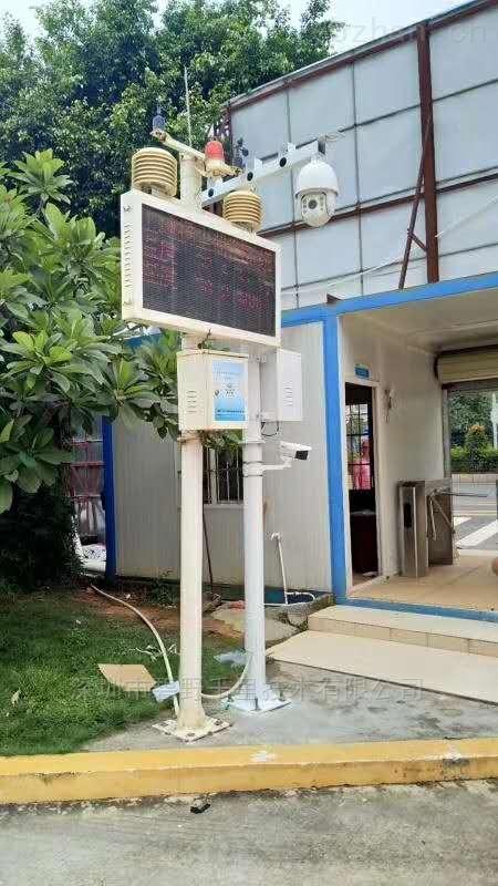 哪些工地扬尘监测系统符合国家标准
