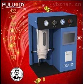 PLD-0201-台式油液颗粒计数器