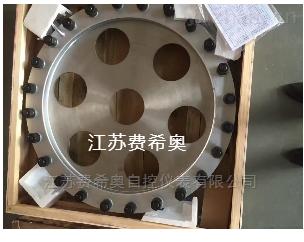 LG-LG 一體化高溫蒸汽孔板流量計