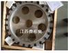 DN400孔板流量計