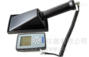 BG9621表面汙染檢測儀