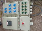 BXM51-4/32K63防爆照明配電箱
