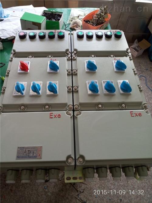 BXD51-T2/16K63防爆動力配電箱