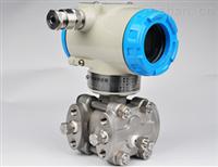 工業型—國產型—標準型壓力變送器