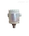 PMC133系列壓力變送器