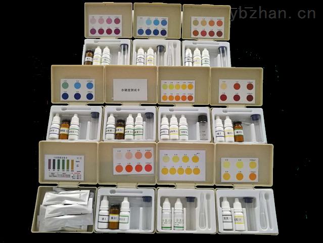 比色盒(化学粉末试剂)