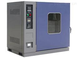 专业优质换气式老化试验箱