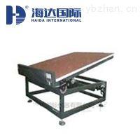 HD-J201婴儿学步车电动调整倾斜稳定性测试台