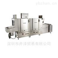 TANAKAKIKI田中機器制作所刮板式餐具清洗機