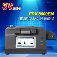 能量色散荧光光谱仪价格
