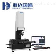 东莞高精度全自动二次元影像测量仪