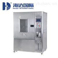 HD-E710电子产品IPX12雨淋试验箱