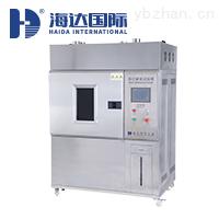 HD-711氙灯耐气候试验箱