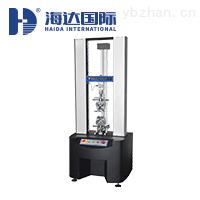 HD-B615A-S深圳拉力强度试验机