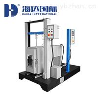 HD-B607-S广州拉力试验机总代理特价促销