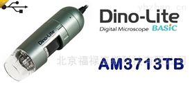 臺灣迪光高幀數手持數碼顯微鏡
