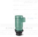 捷迈Gems ULS-210连续测量超声波液位传感器