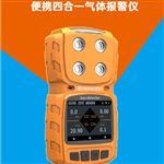 HRP-B1000汇瑞埔高精度丙酮报警仪管道管路检测专用
