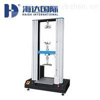 HD-F750A泡棉压缩应力试验机