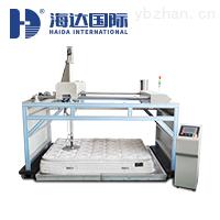 HD-1087弹簧软床垫铺面软硬测试仪