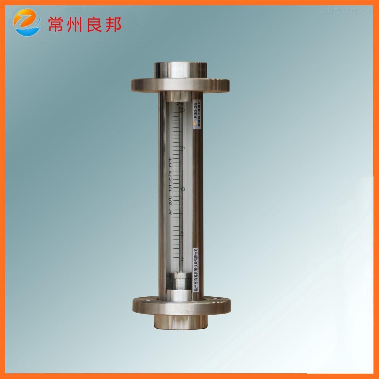 乙醇玻璃转子流量計