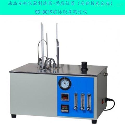 石油产品实际胶质测定仪优质厂家