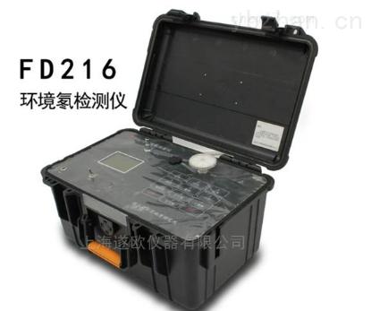 FD216环境测氡仪