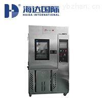 HD-P302低温皮革耐绕试验机(12组)卧式