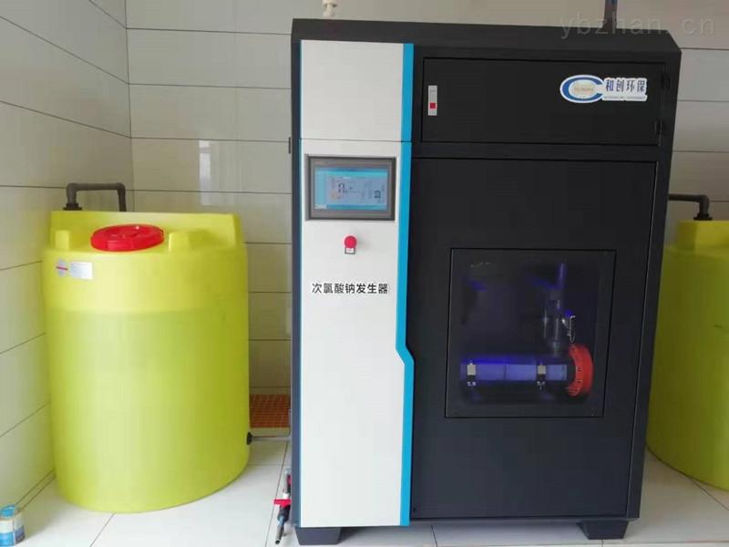 饮水次氯酸钠发生器/农村饮用水消毒设备
