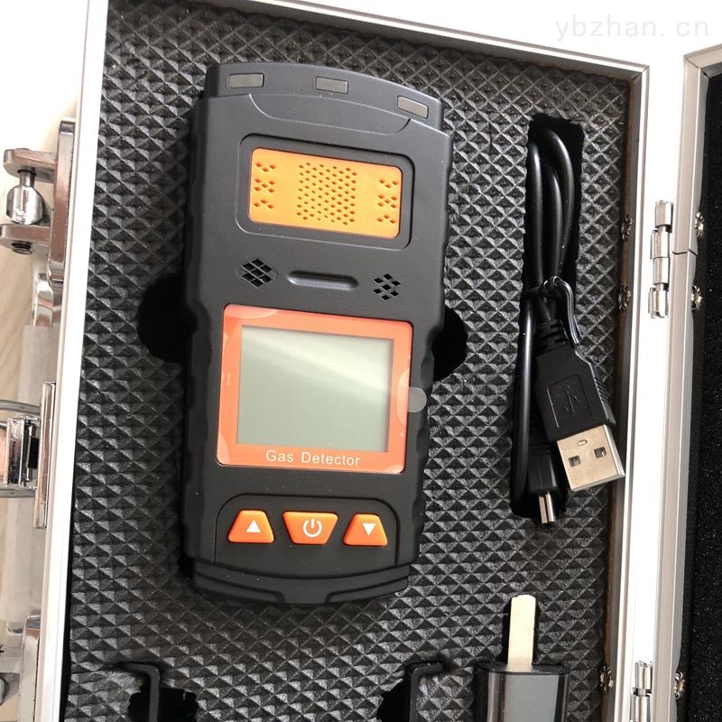成都那里有便宜的便攜式天然氣泄露報警器