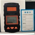 汇瑞埔便携二氧化硫检测仪|检测浓度用