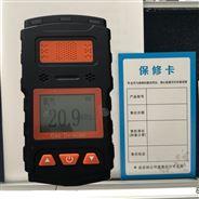 匯瑞埔便攜二氧化硫檢測儀|檢測濃度用