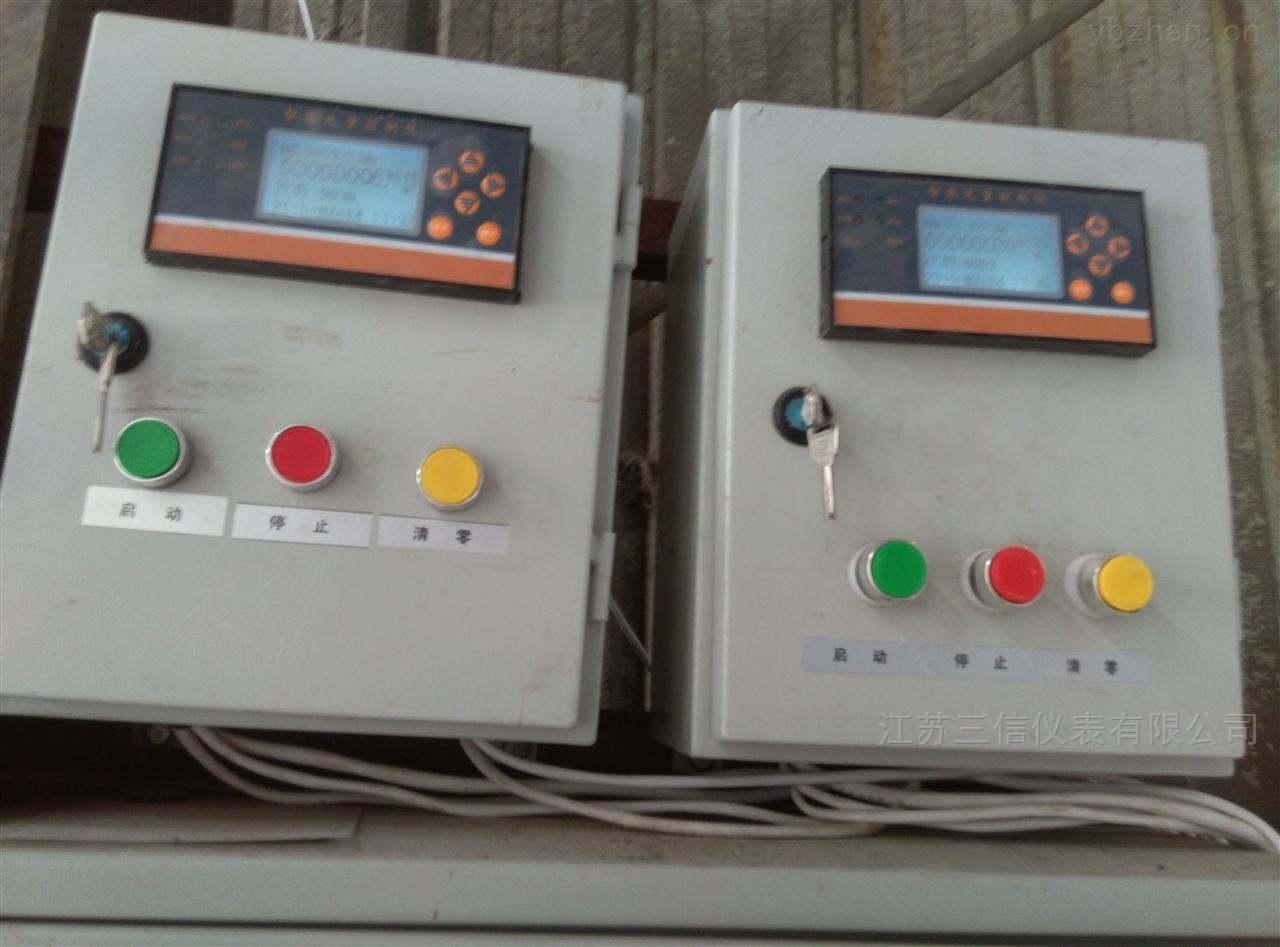 销售成套定量控制仪