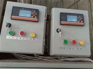 銷售成套定量控制儀