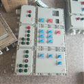 BXM51-8/63K125防爆照明配電箱