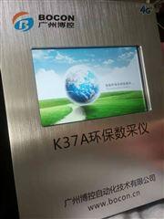 K37A超大显示屏数采仪价格