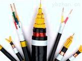 鎧裝控制電纜mkvv22-30*1.0