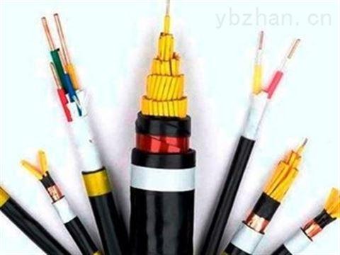 行车控制电缆KVVR6*2.5