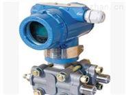 TK3051系列压力变送器