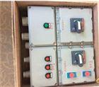 BXM53粉尘防爆照明配电箱