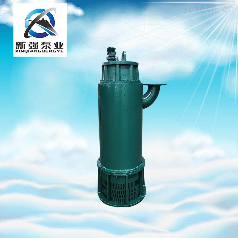BQS20-85/2-15/B-矿用排沙泵  电动潜水泵 隔爆排污泵