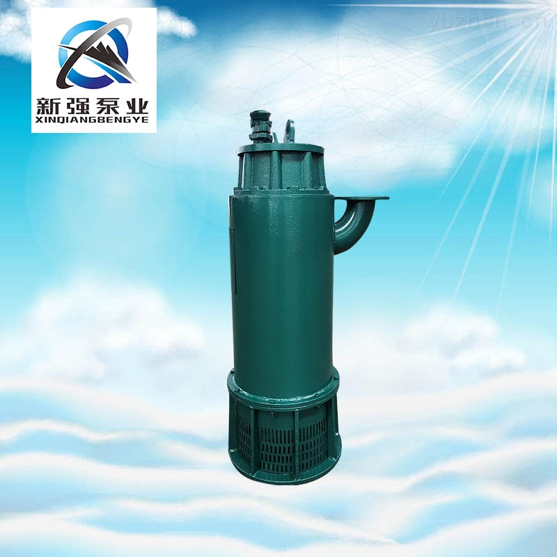 BQS80-80-37/B-供應礦用防爆泵 BQS37KW排沙陜西煤礦用泵