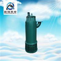 供应矿用防爆泵 BQS37KW排沙陕西煤矿用泵
