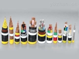 MKVV阻燃铜芯控制电缆
