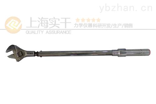 SGTG型预制扭矩力扳手