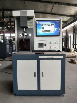 潤滑油磨斑測量油膜強度檢測 用耐磨試驗機